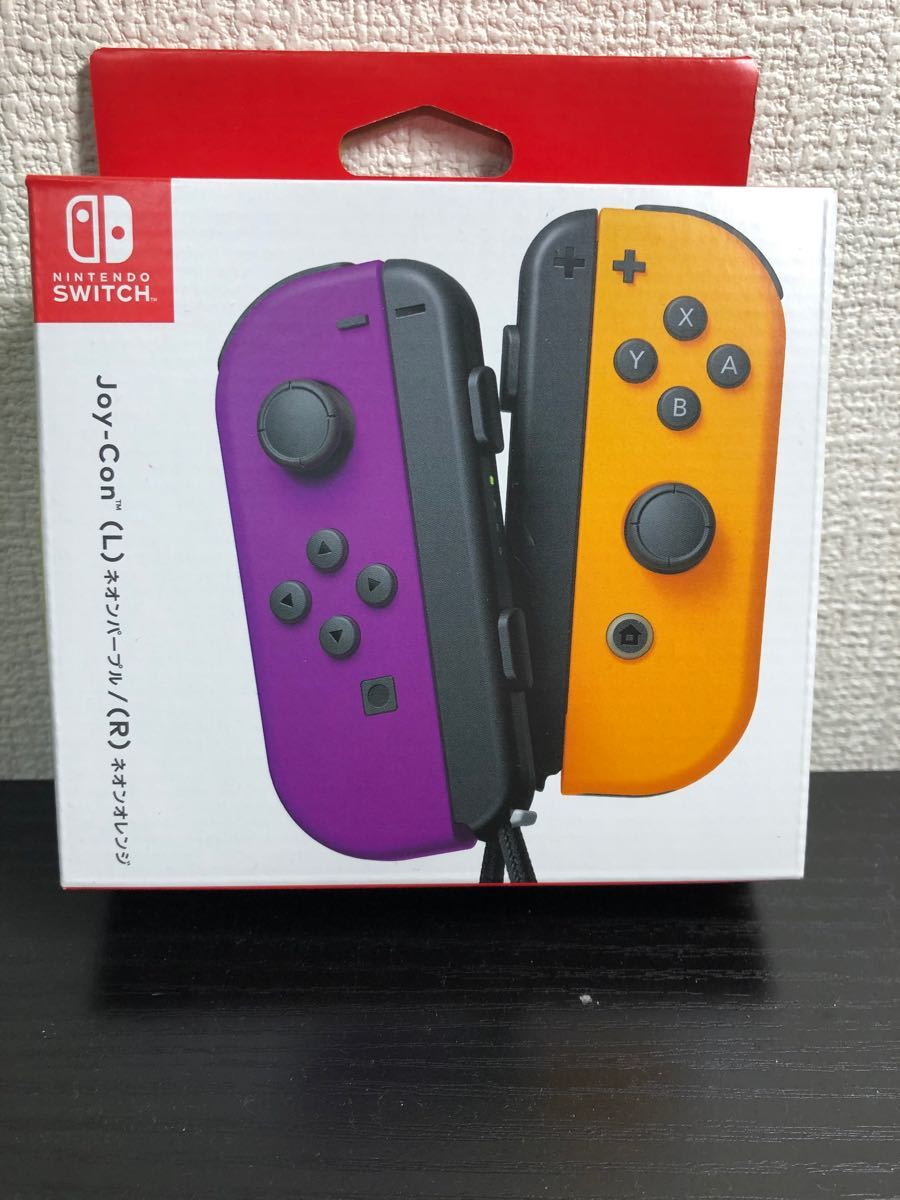 Nintendo Switch Joy-Con ジョイコン ネオンパープル ネオンオレンジ