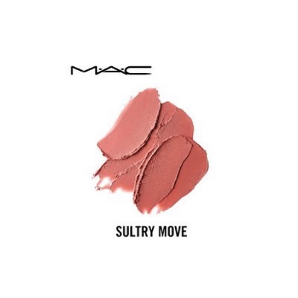 MAC/【SULTLY MOVE】パウダーキス リップスティック 口紅 マック サルトリームーブ