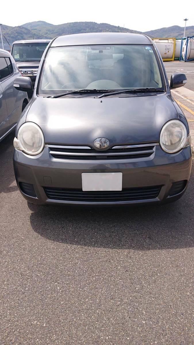 「トヨタシエンタ1.5X 車検令和4年8月」の画像1
