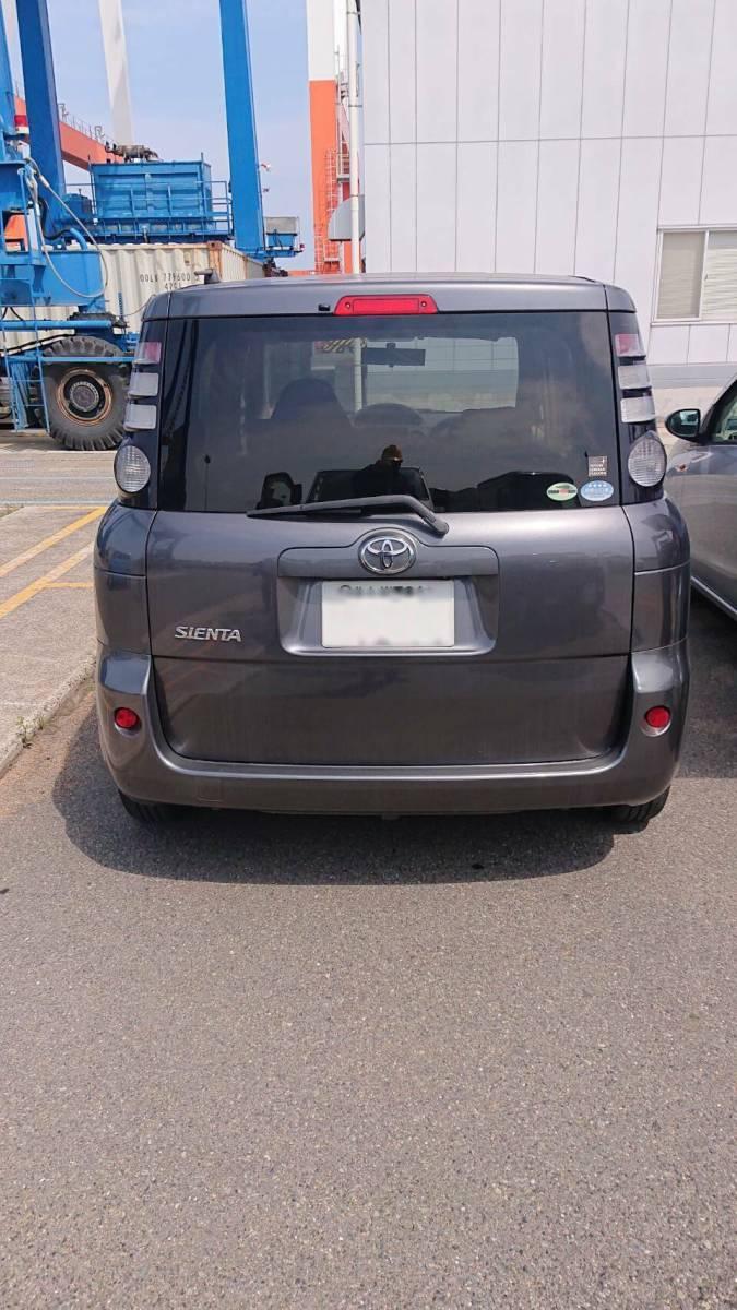 「トヨタシエンタ1.5X 車検令和4年8月」の画像2