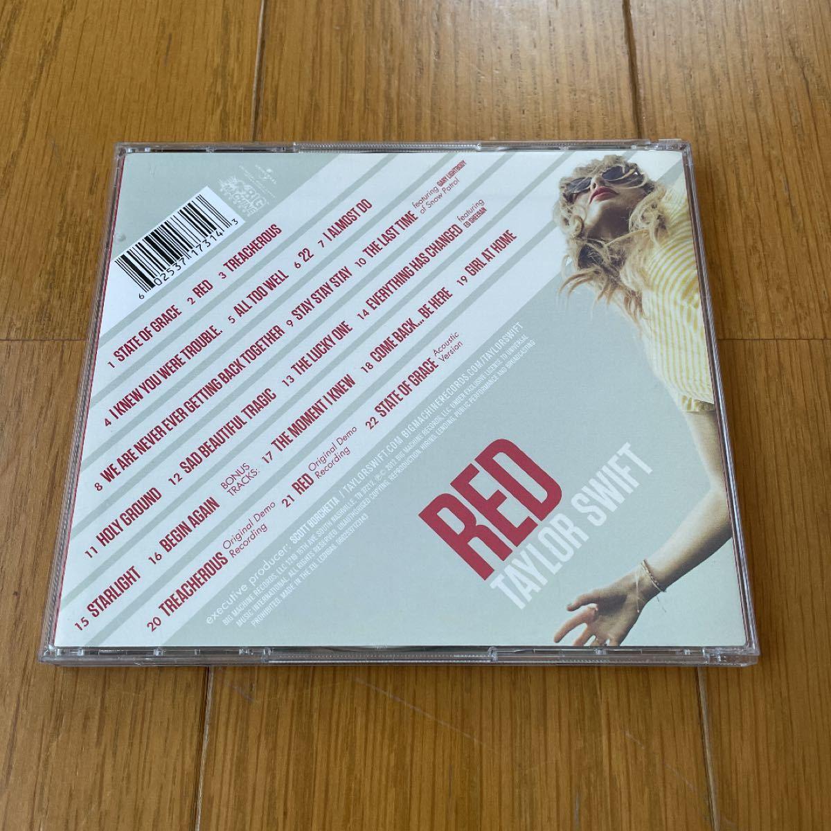 洋楽 CD アルバム 3枚セット