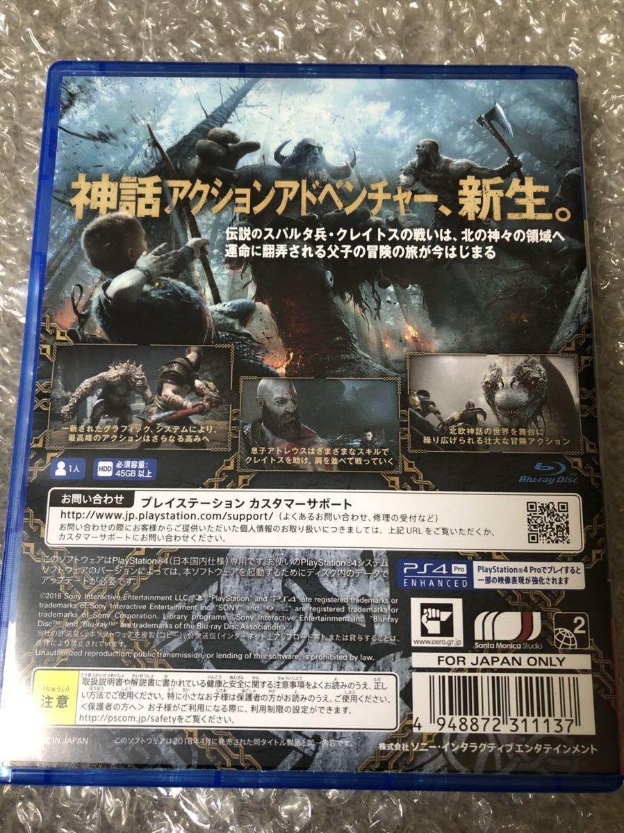 PS4 ゴッドオブウォー 即決!GOD OF WAR