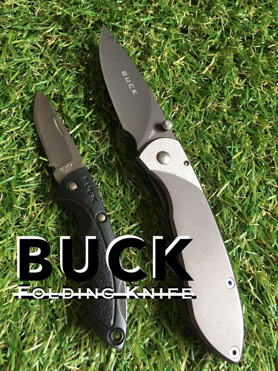BUCK Knife #010 2本 フォールディングナイフ 折りたたみナイフ