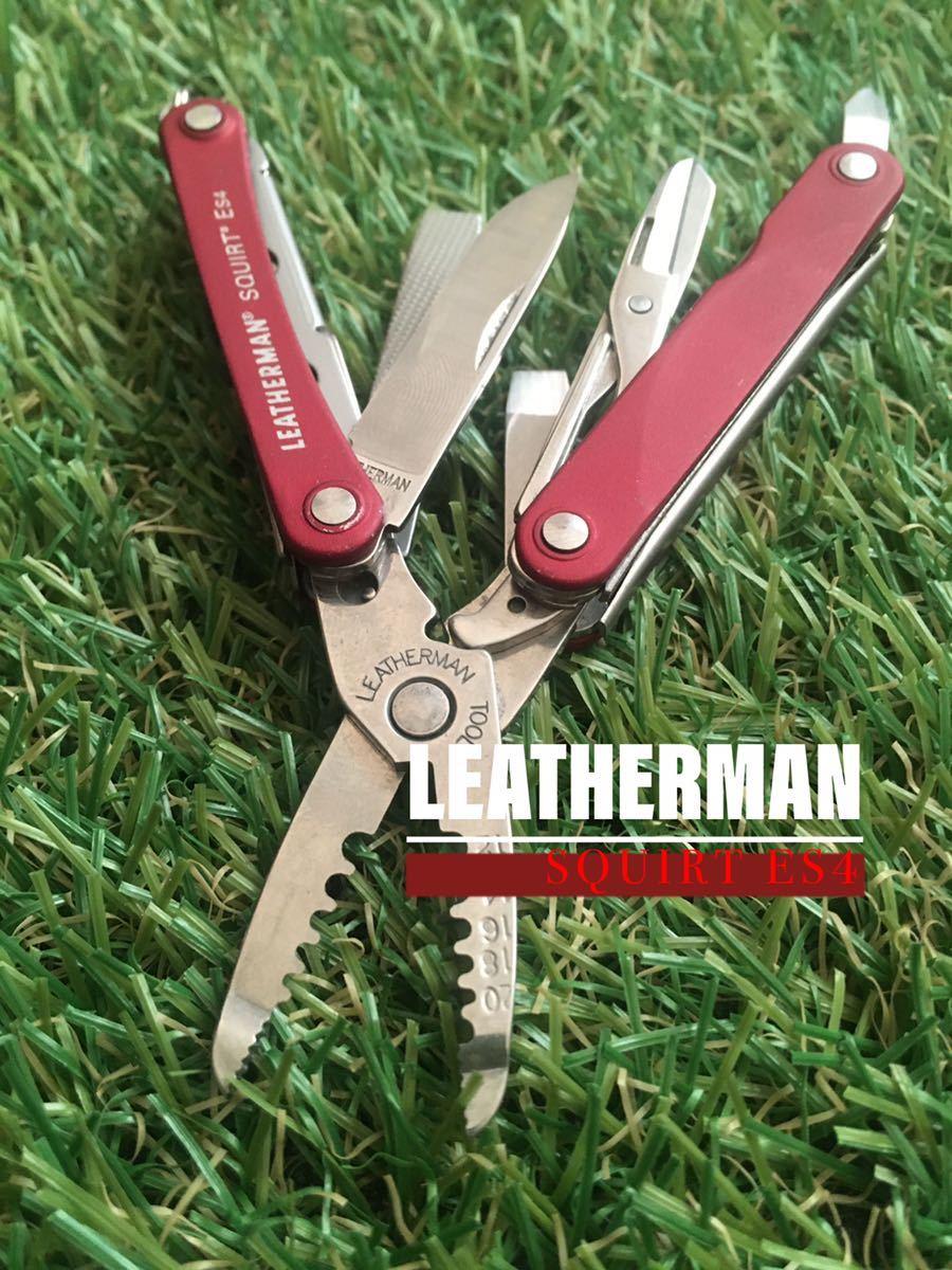LEATHERMAN SQUIRT ES4 レザーマン マルチツール ツールナイフ ワイヤーストリッパー