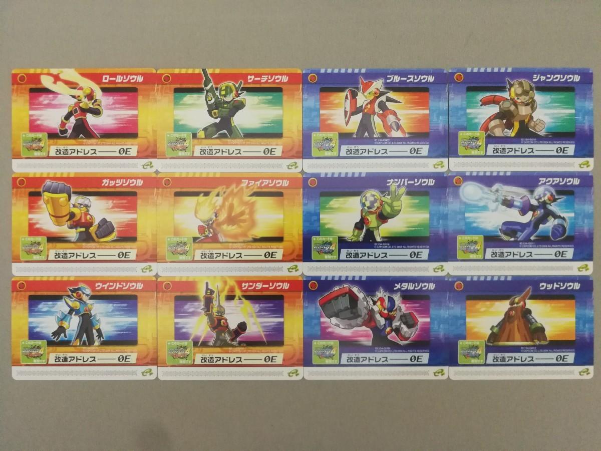 改造カード配信済み◆ロックマンエグゼ4 トーナメント レッドサン ゲームソフトのみ(ボタン電池式)◆GBA