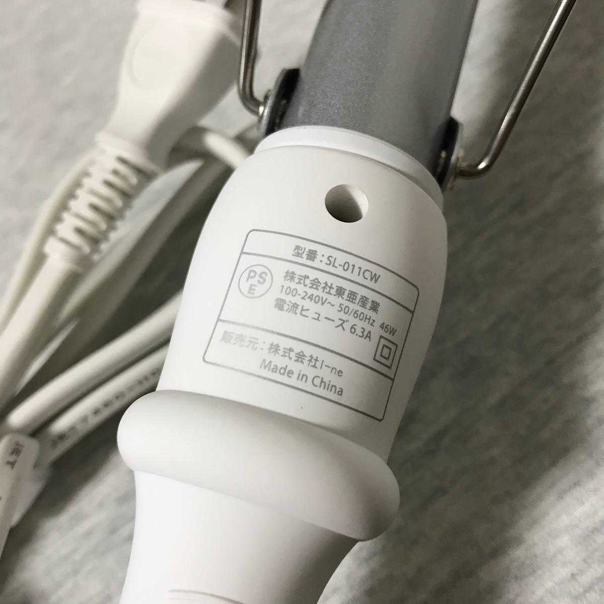 SALONIA サロニア ミニ セラミック カールヘアアイロン ホワイト 海外対応 MAX210℃ 耐熱ポーチ付き