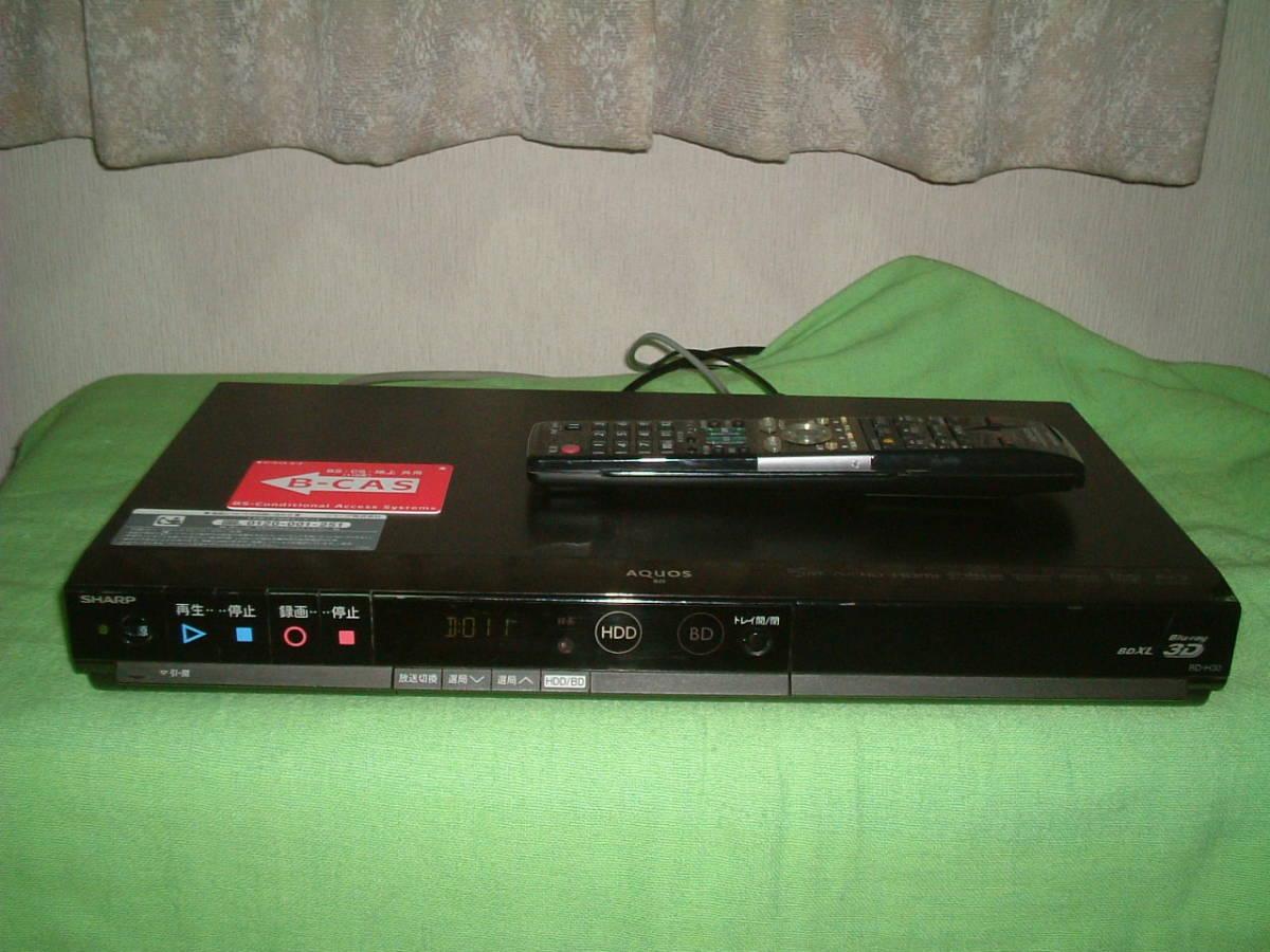 <難有り>1ヶ月保証 シャープ BD-H51  HDD/DVD/ブルーレイ/ レコーダー 320GB 純正リモコン  B-CASカード付き_画像1
