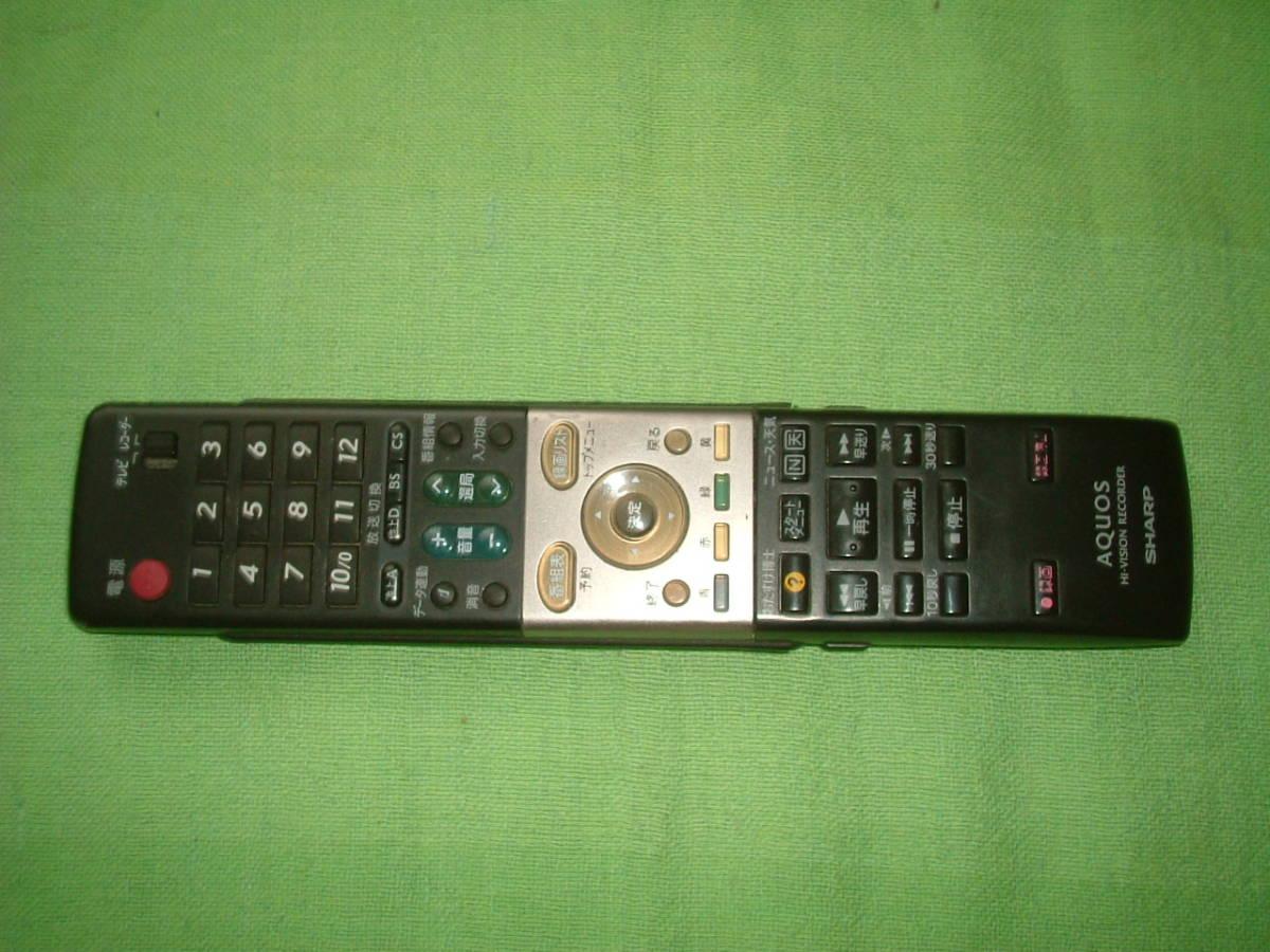 <難有り>1ヶ月保証 シャープ BD-H51  HDD/DVD/ブルーレイ/ レコーダー 320GB 純正リモコン  B-CASカード付き_画像2