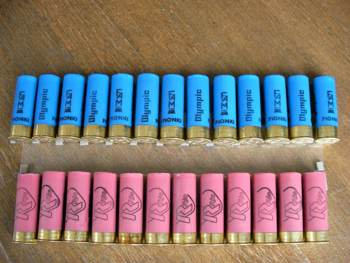 [個人] RIO & FAM  空薬莢 ショットガン ダミーカート 25本セット M870 M1 M3 M4 M24 M700 M40 VSR L96 98K M37 SDV APS _画像2