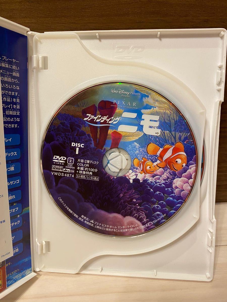 ディズニー ファインディングニモ DVD