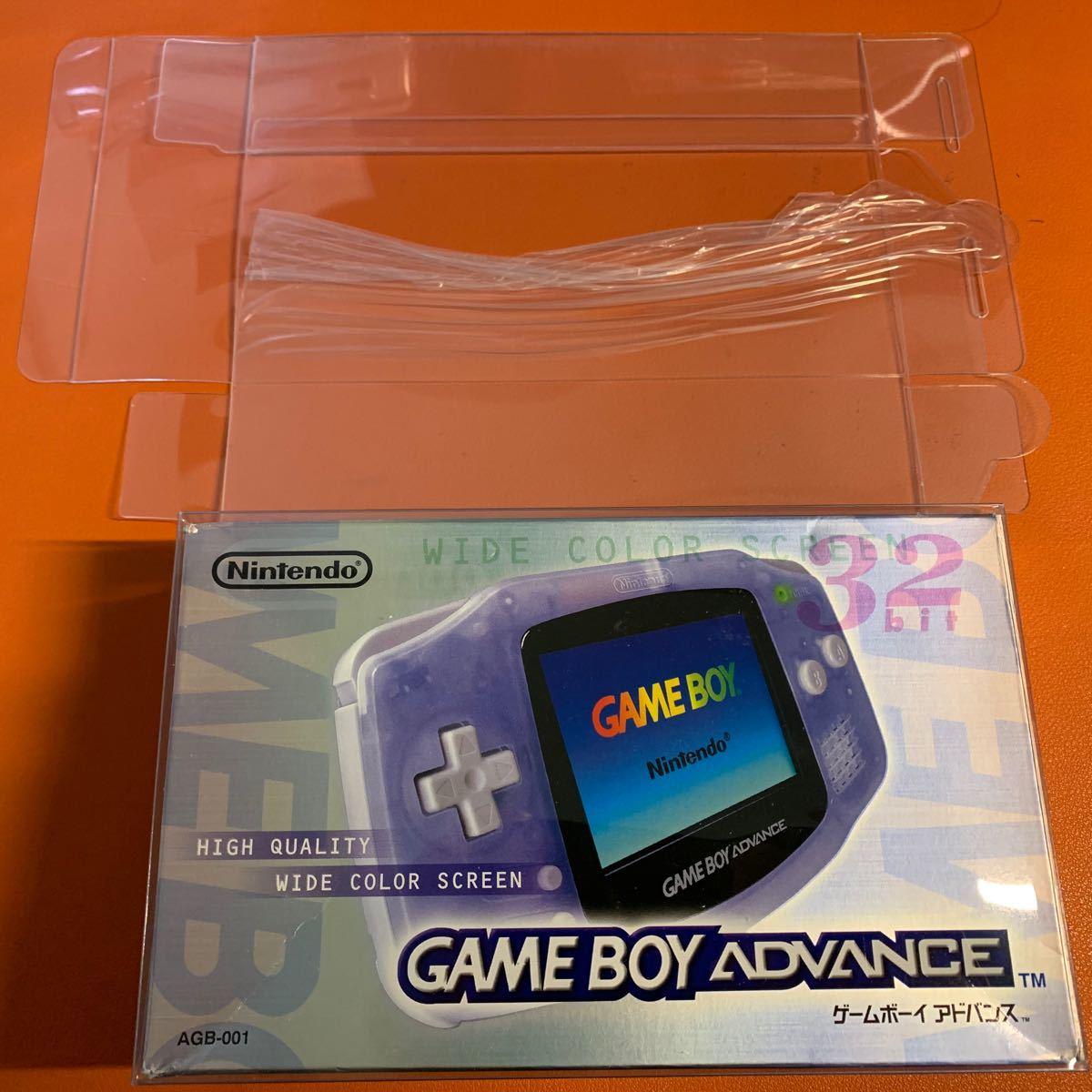 GBA ゲームボーイアドバンス本体箱 保護ケース