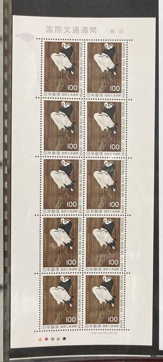 記念切手シート 国際文通週間 鶴図 100円x10枚_画像1