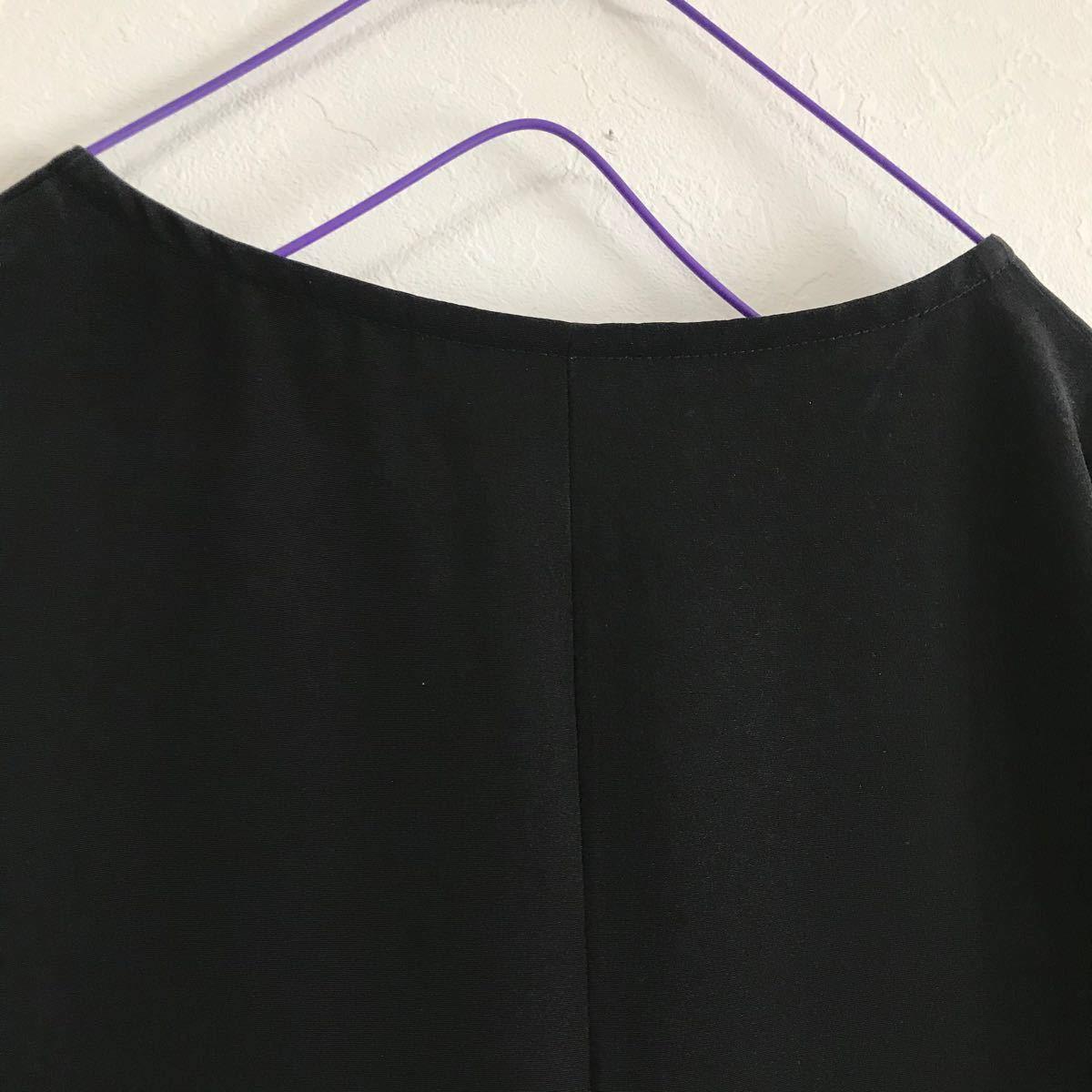 着物リメイク ワンピース ドレス 黒留袖 正絹 手書き 風景