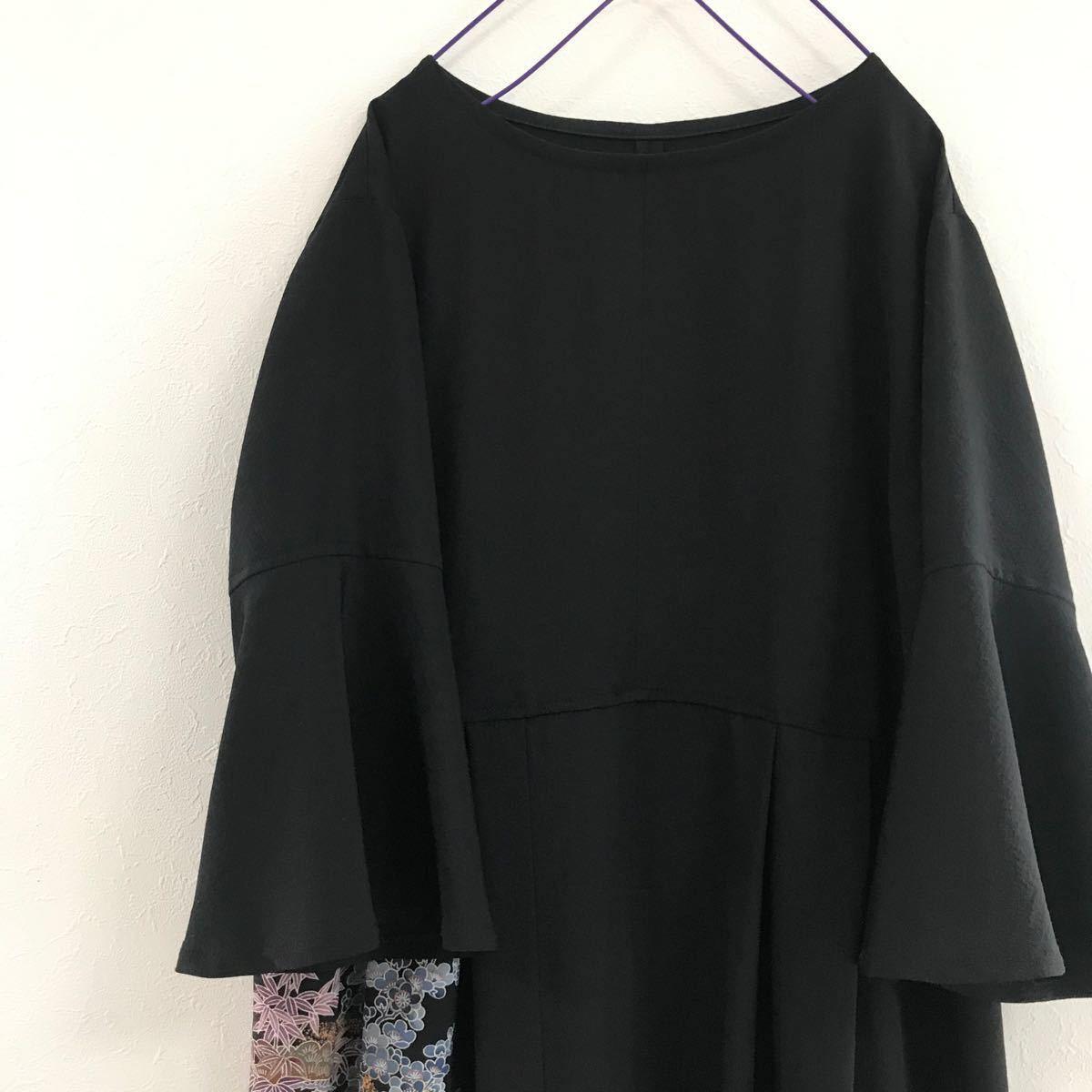 着物リメイク ワンピース ドレス 黒留袖 正絹 友禅 鴛鴦