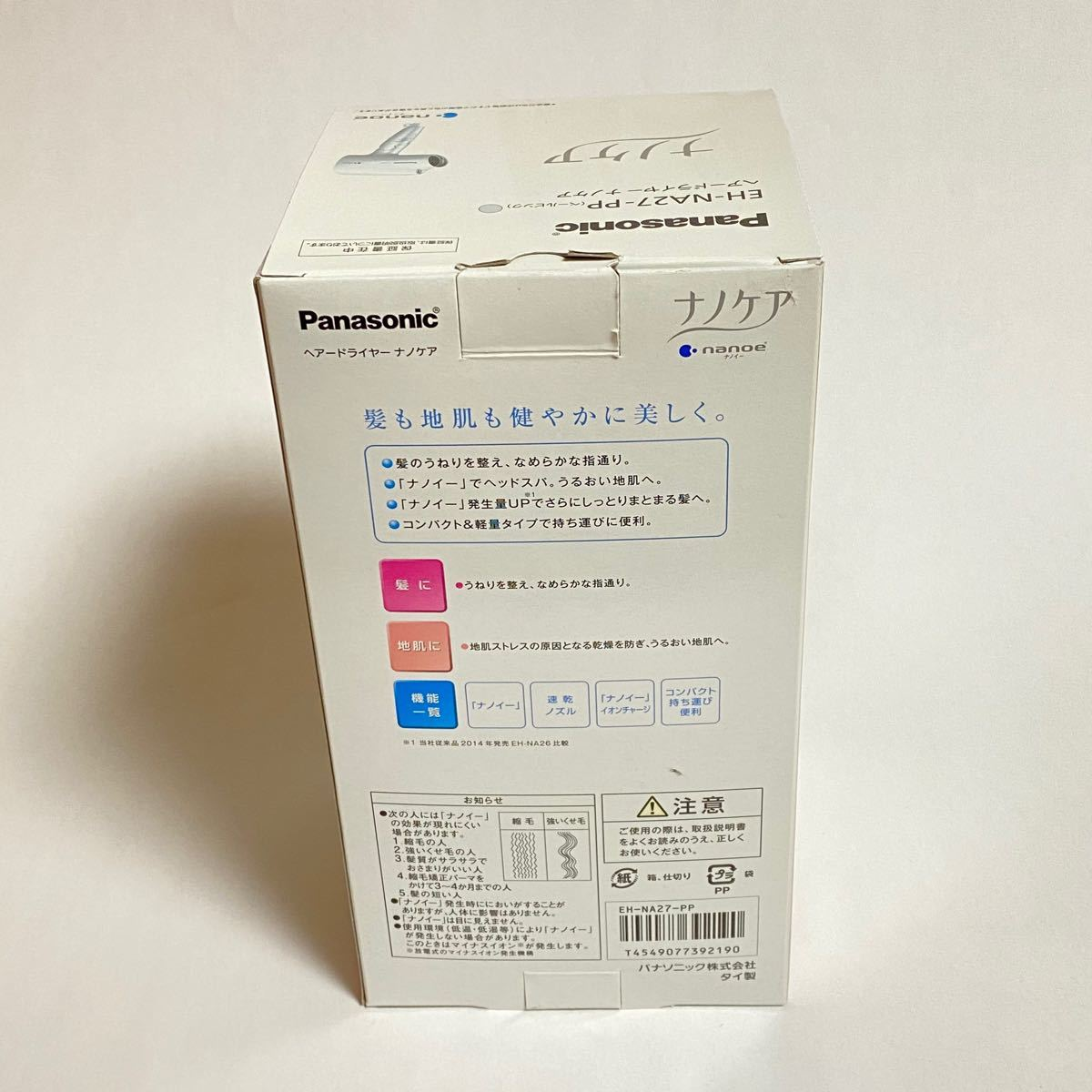 ヘアドライヤー Panasonic パナソニック ナノケア ナノイー EH-NA27 ピンクゴールド