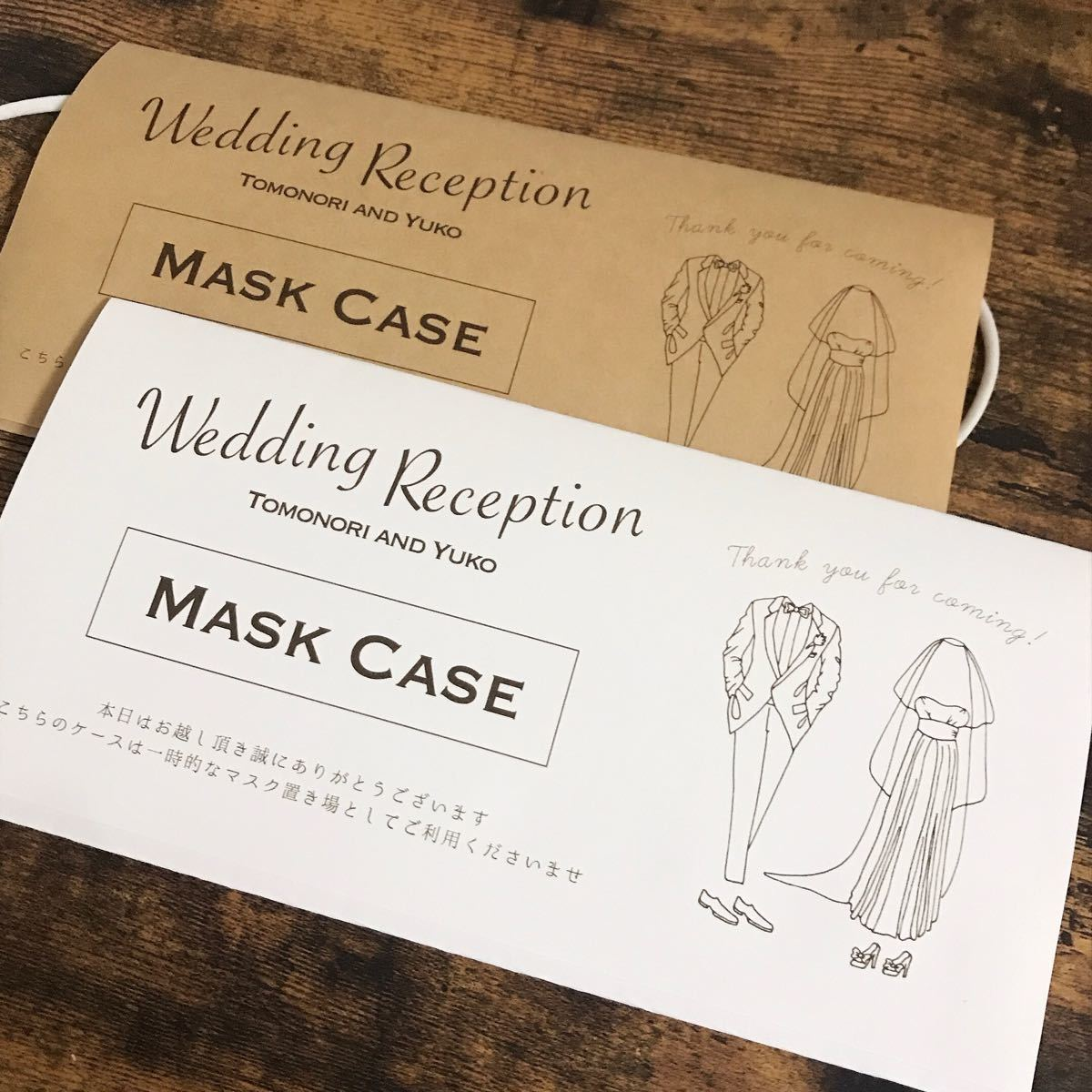 マスクケース マスクケース席札 席札 結婚式 ウェディング