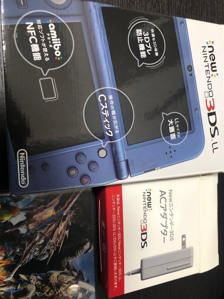 Newニンテンドー3DS LL New3DSLL 3DSLL メタリックブルー モンスターハンター4G ケース、箱付き
