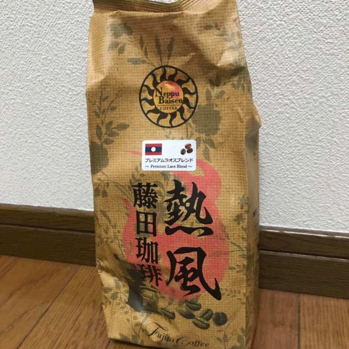 コーヒー豆 200グラム