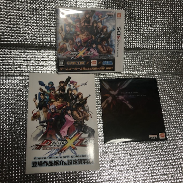 3DS PROJECT X ZONE (初回生産版:『早期購入限定スペシャル仕様』同梱) クリックポスト可_画像3