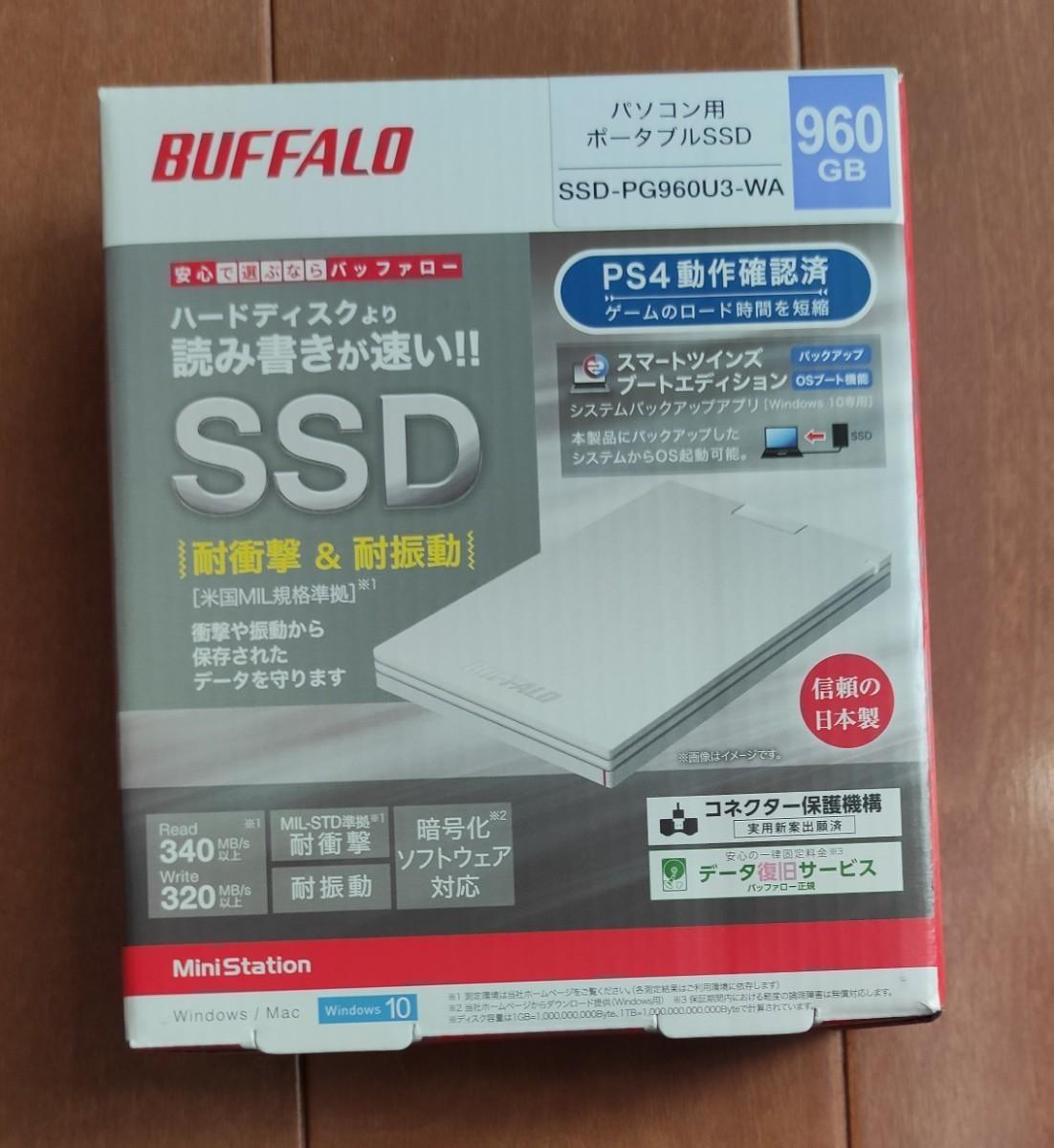 新品未開封品 960GB  ポータブルSSD 外付けSSD BUFFALO