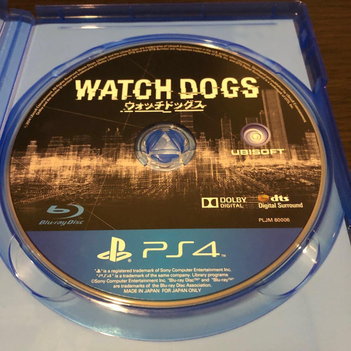【PS4】 ウォッチドッグスレギオン・ウォッチドッグス[通常版]