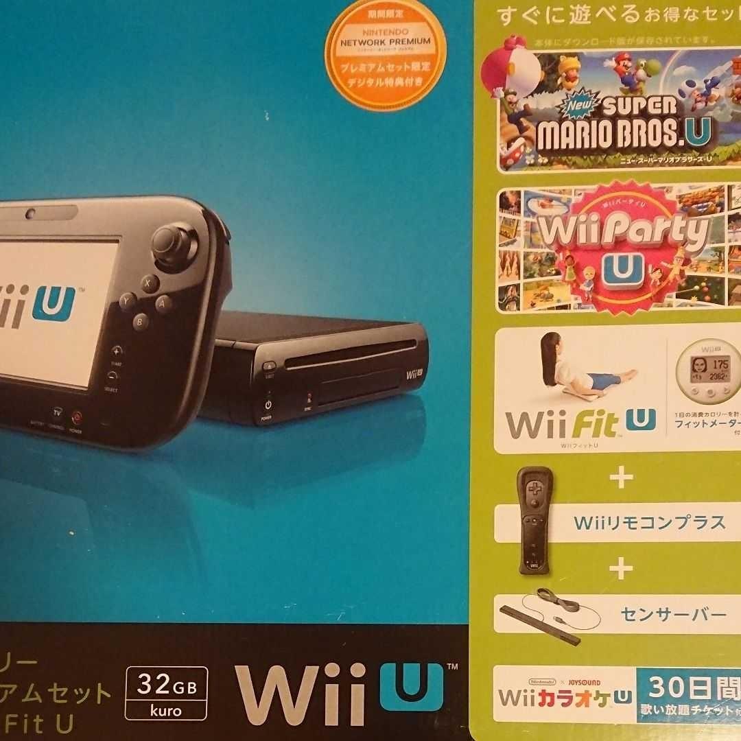 任天堂Wii プレミアムセット 中古