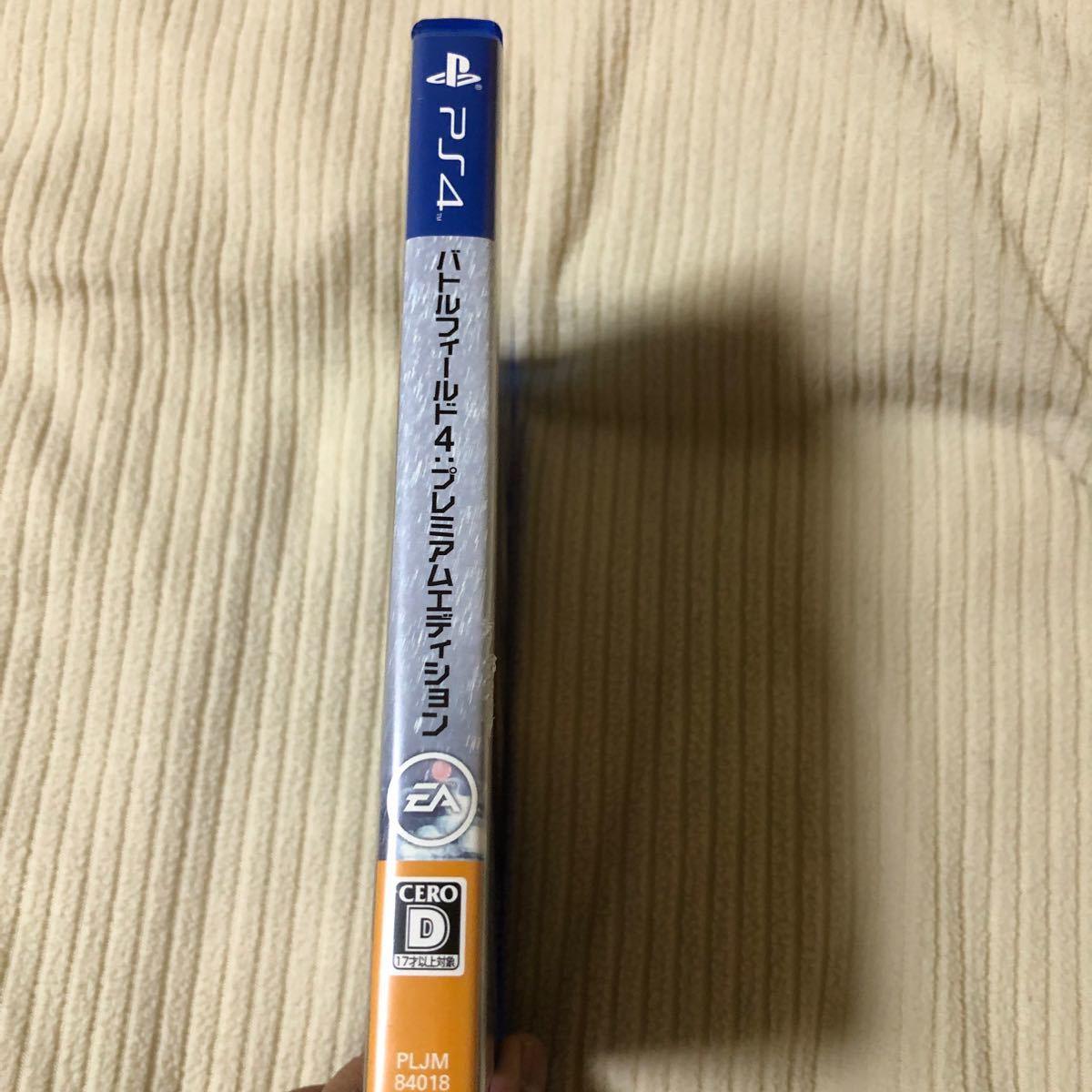 PS4  バトルフィールド4