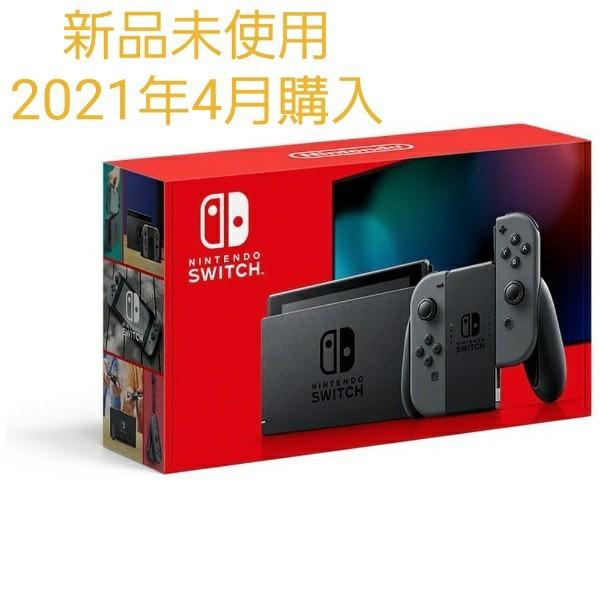 Nintendo Switch NINTENDO SWITCH ニンテンドースイ