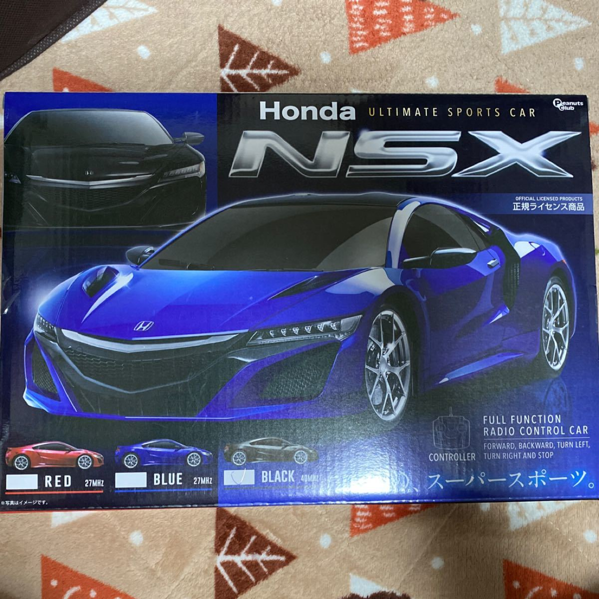 HONDA NSX 黒 ラジコン