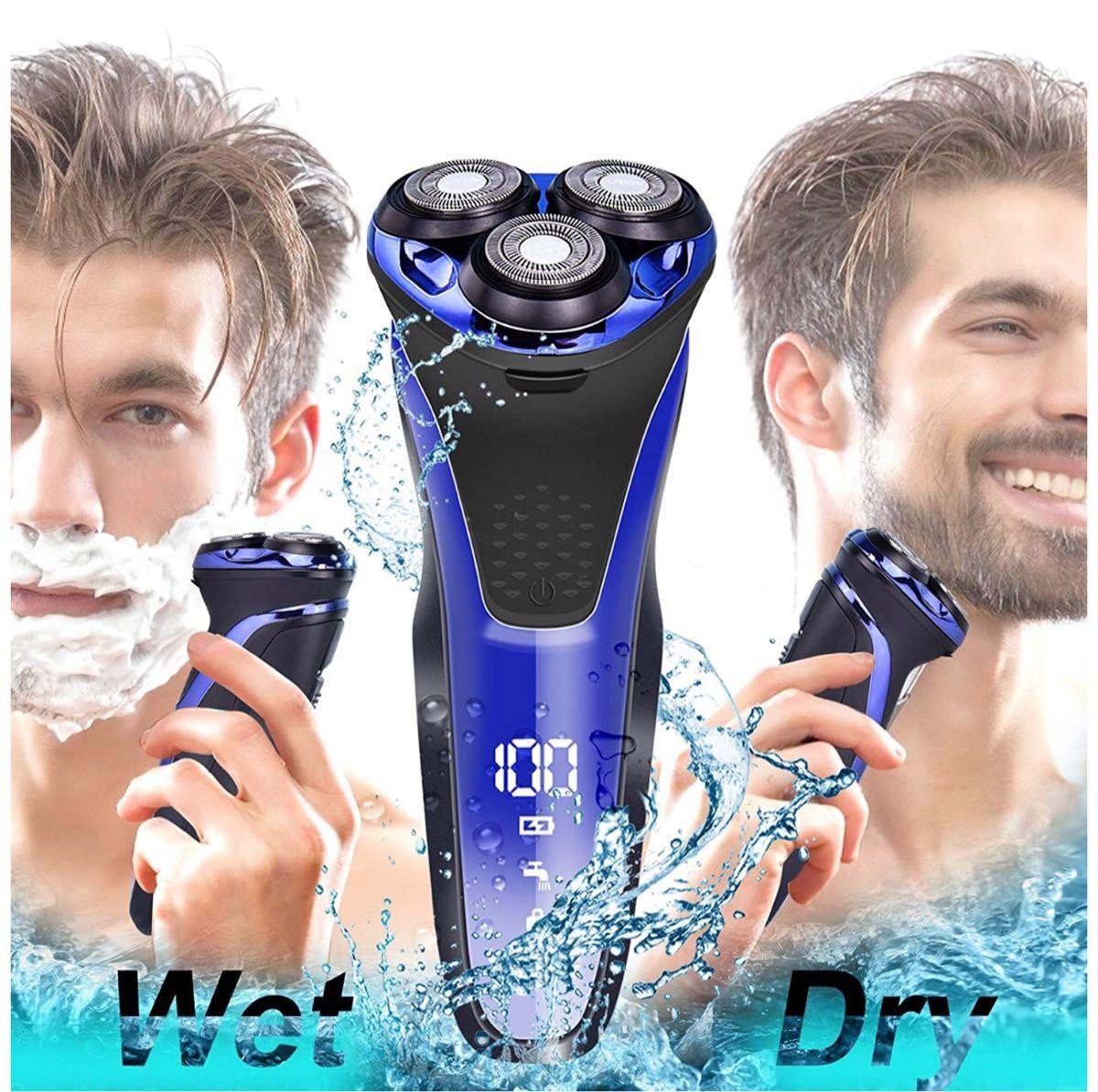 メンズシェーバー 電気シェーバー 髭剃り 回転式 3枚刃