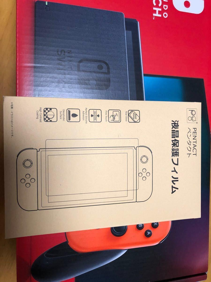 Nintendo Switch ニンテンドースイッチ 本体 新品未開封  保護フィルムクリーニングクロス付き