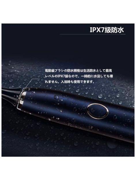 電動歯ブラシ 歯ブラシ 音波歯ブラシ 静音設計 IPX7防水設計 5つモード 付属ブラシ2本 磨きポイント切替お知らせ 満充電