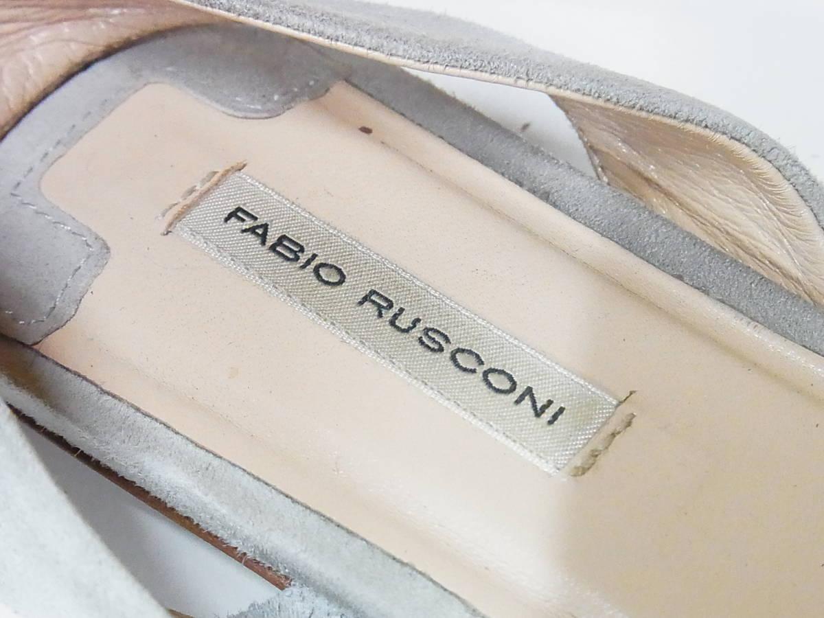 綺麗 FABIO RUSCONI ファビオルスコーニ イタリア製 スエードレザー サンダル ベージュ 靴 37.5_画像6