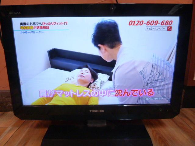 ■ 東芝 19V型液晶テレビ LED REGZA 19A2 / レグザ / 2011年製 ■  _画像2
