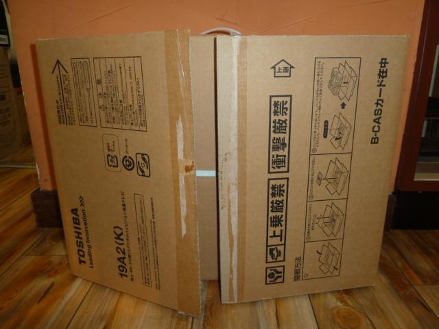 ■ 東芝 19V型液晶テレビ LED REGZA 19A2 / レグザ / 2011年製 ■  _画像10