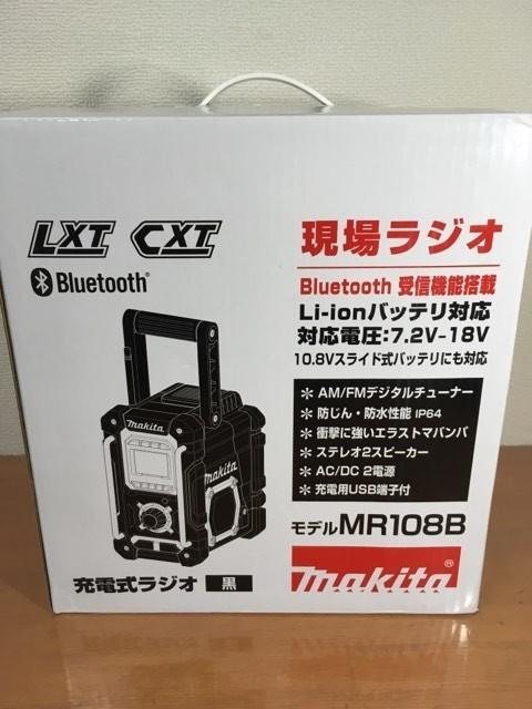 【電動工具】【値下げしました】マキタ Bluetooth搭載 充電式ラジオ MR108B バッテリ・充電器別売 [カラー:黒] 美品 動作確認済_画像1