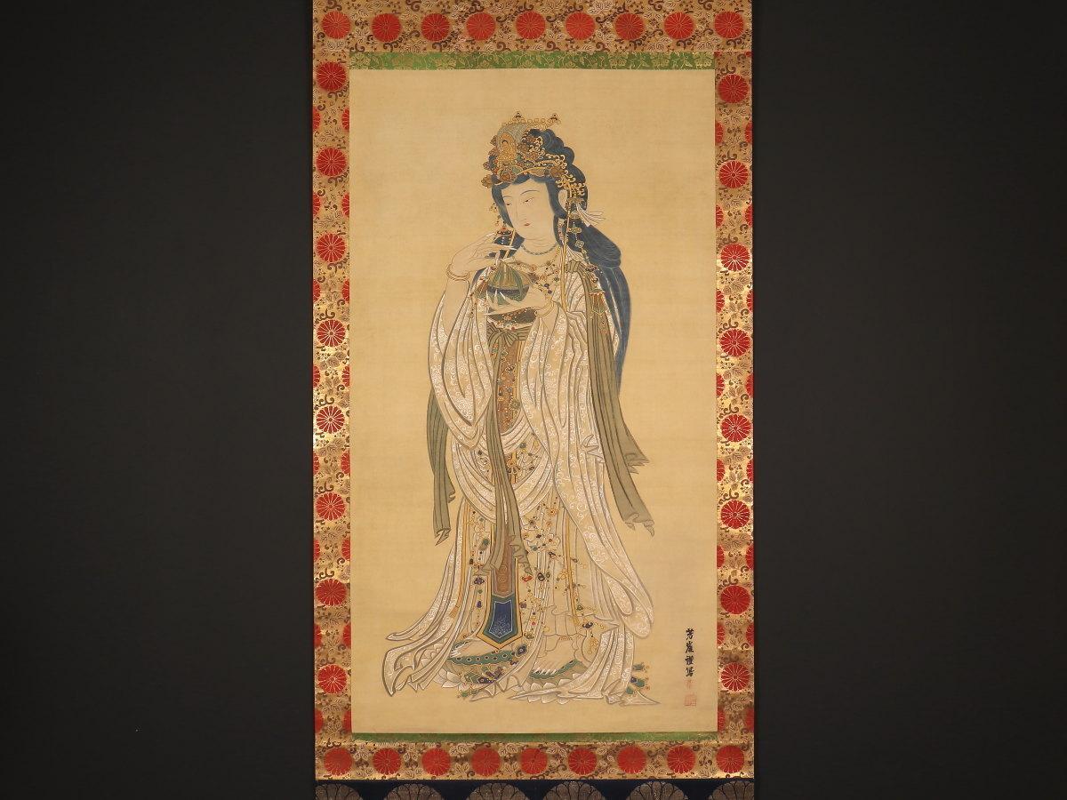 【模写】【伝来】mz2163〈芳崖〉超大幅 仏画 楊柳観音図 中国画