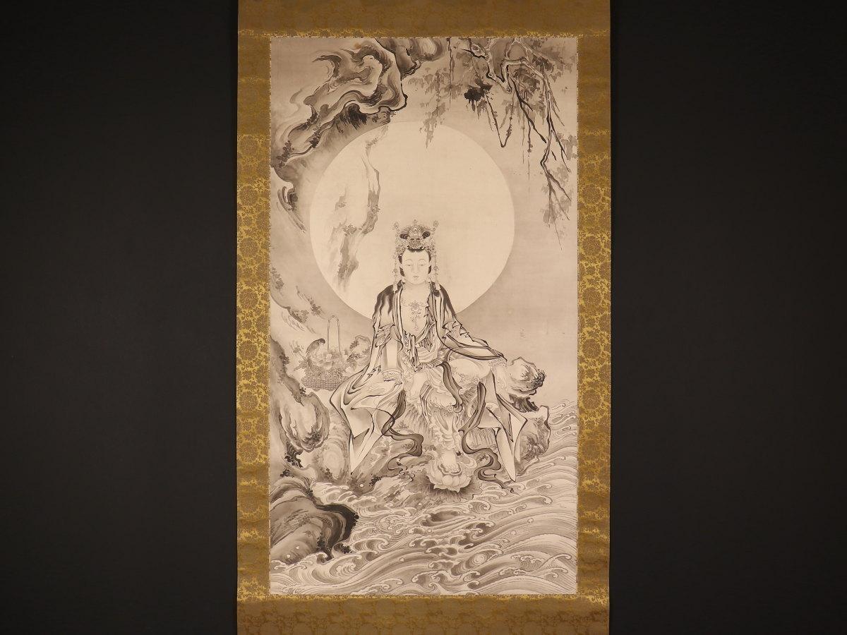 【伝来】mz2176 大幅 観音図 無落款 中国画
