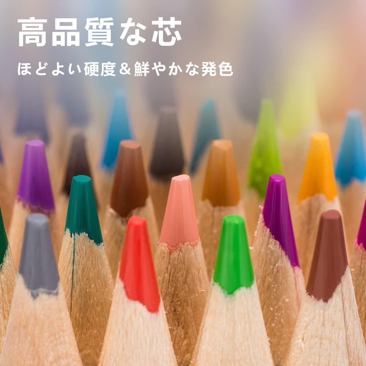 MEGICOT 色鉛筆 72色 油性色鉛筆 塗り絵 描き用 収納ケース付き 鉛筆削り付き 携帯便利_画像7
