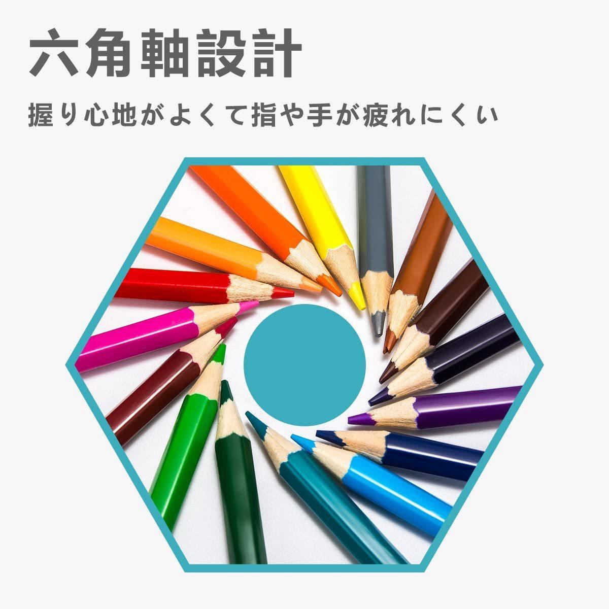 MEGICOT 色鉛筆 72色 油性色鉛筆 塗り絵 描き用 収納ケース付き 鉛筆削り付き 携帯便利_画像6