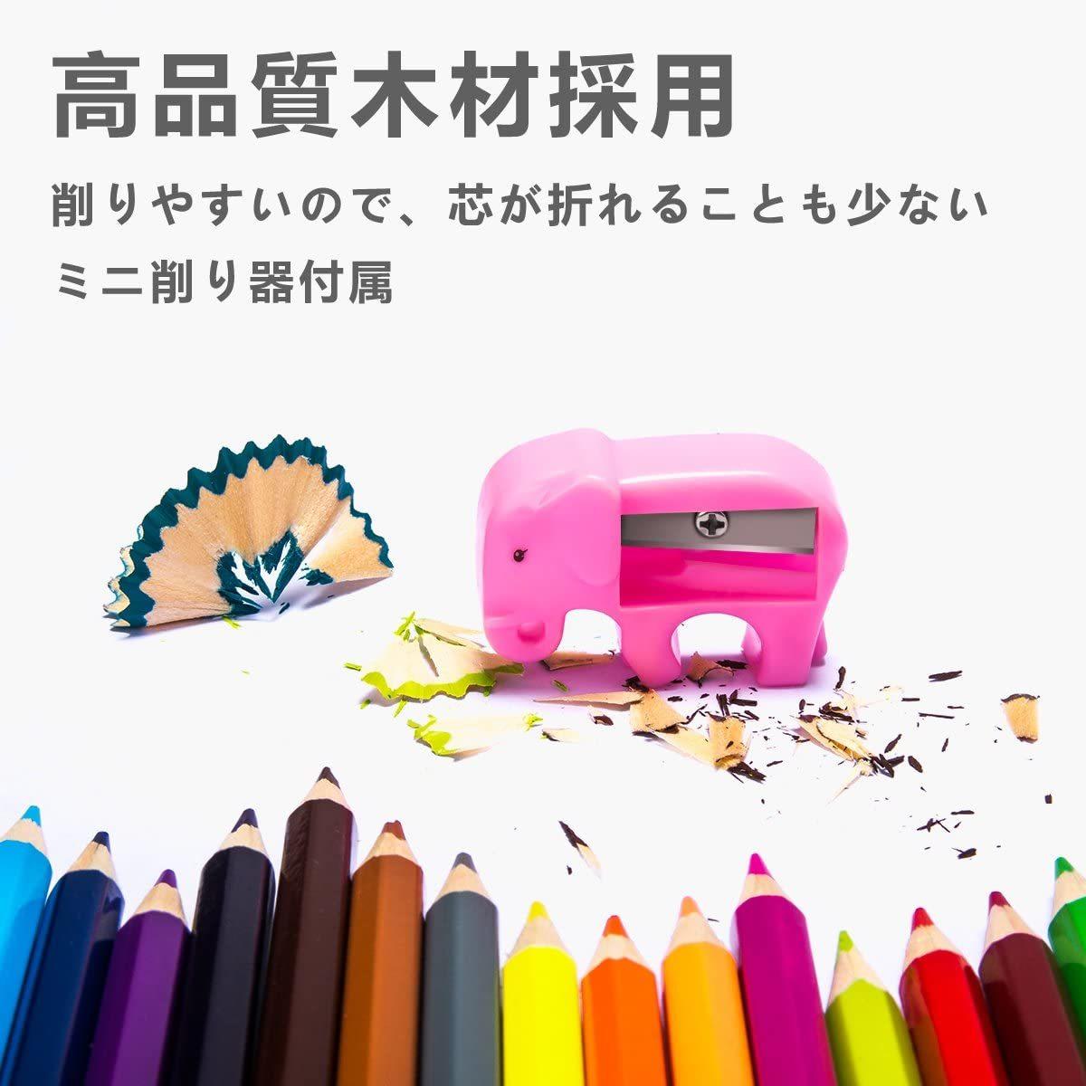 MEGICOT 色鉛筆 72色 油性色鉛筆 塗り絵 描き用 収納ケース付き 鉛筆削り付き 携帯便利_画像8