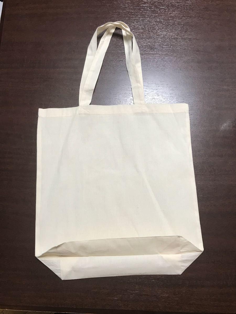 【ハンドメイドの素材に】トートバッグ 無地エコバッグ
