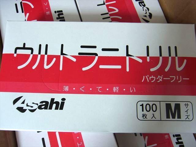 旭創業 ウルトラニトリル パウダーフリー 粉なし M 100枚入りx24箱 使い捨て手袋 ゴム手袋 感染防止 Asahi_画像1