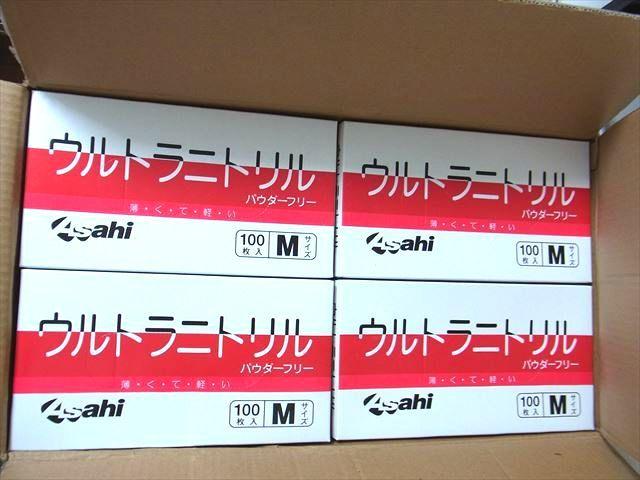 旭創業 ウルトラニトリル パウダーフリー 粉なし M 100枚入りx24箱 使い捨て手袋 ゴム手袋 感染防止 Asahi_画像3