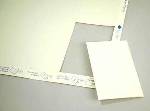 アイボリー コクヨ マルチプリンタ用 名刺用紙 A4 100枚 KPC-VEA15LY_画像4