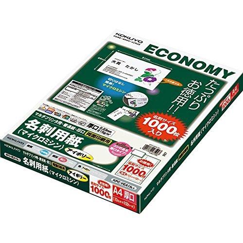 アイボリー コクヨ マルチプリンタ用 名刺用紙 A4 100枚 KPC-VEA15LY_画像1