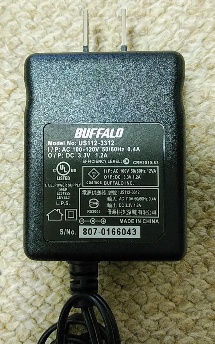 電源 ACアダプター BUFFALO DC3.3V 1.2A