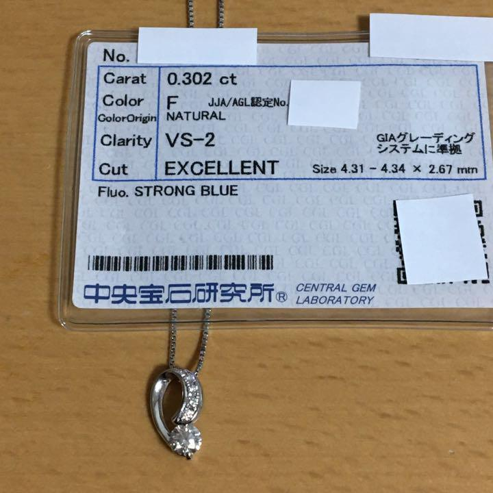 PT900 / PT850 Diamond 0.302CT Necklace Search) PT Platinum Elegant Tasaki Tasaki Tasaki