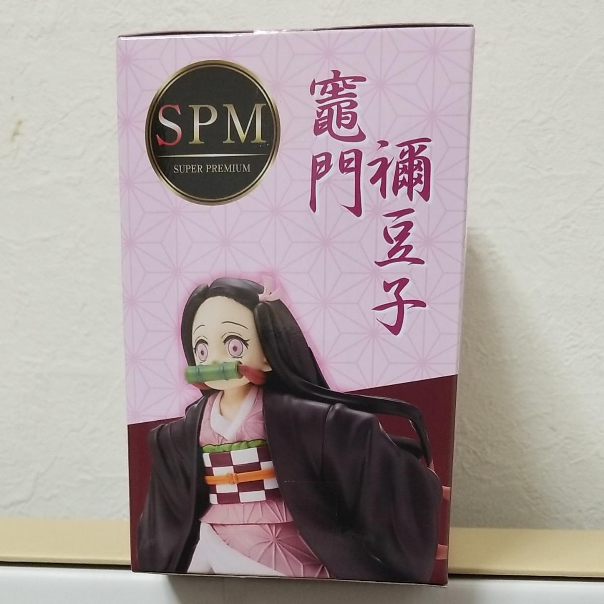 鬼滅の刃 SPM  フィギュア 小さくなった竈門禰豆子