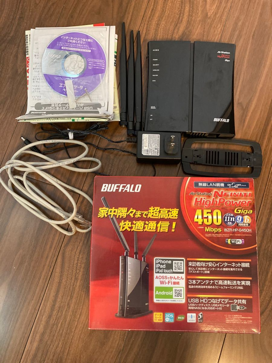 BUFFALO WZR-HP-G450H 無線LANルーター